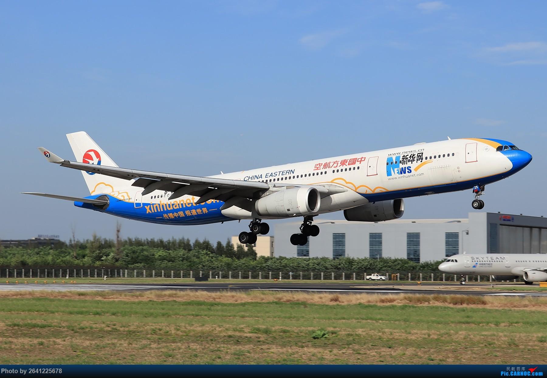 Re:[原创]【PEK】蓝天下的18R(天合联盟篇)法航老涂77W、南航772、东航新737等 AIRBUS A330-300 B-6125 中国北京首都国际机场