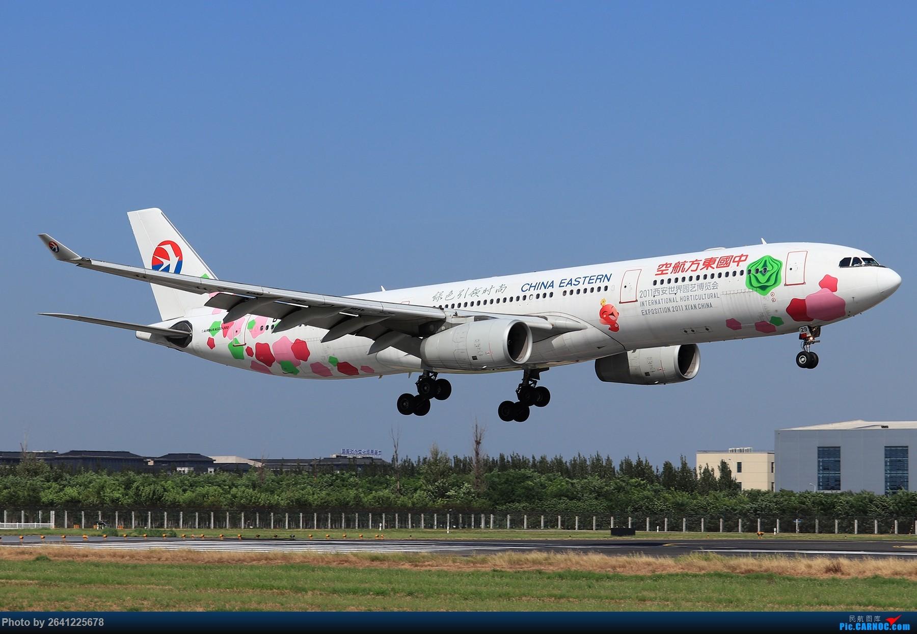 Re:[原创]【PEK】蓝天下的18R(天合联盟篇)法航老涂77W、南航772、东航新737等 AIRBUS A330-300 B-6129 中国北京首都国际机场