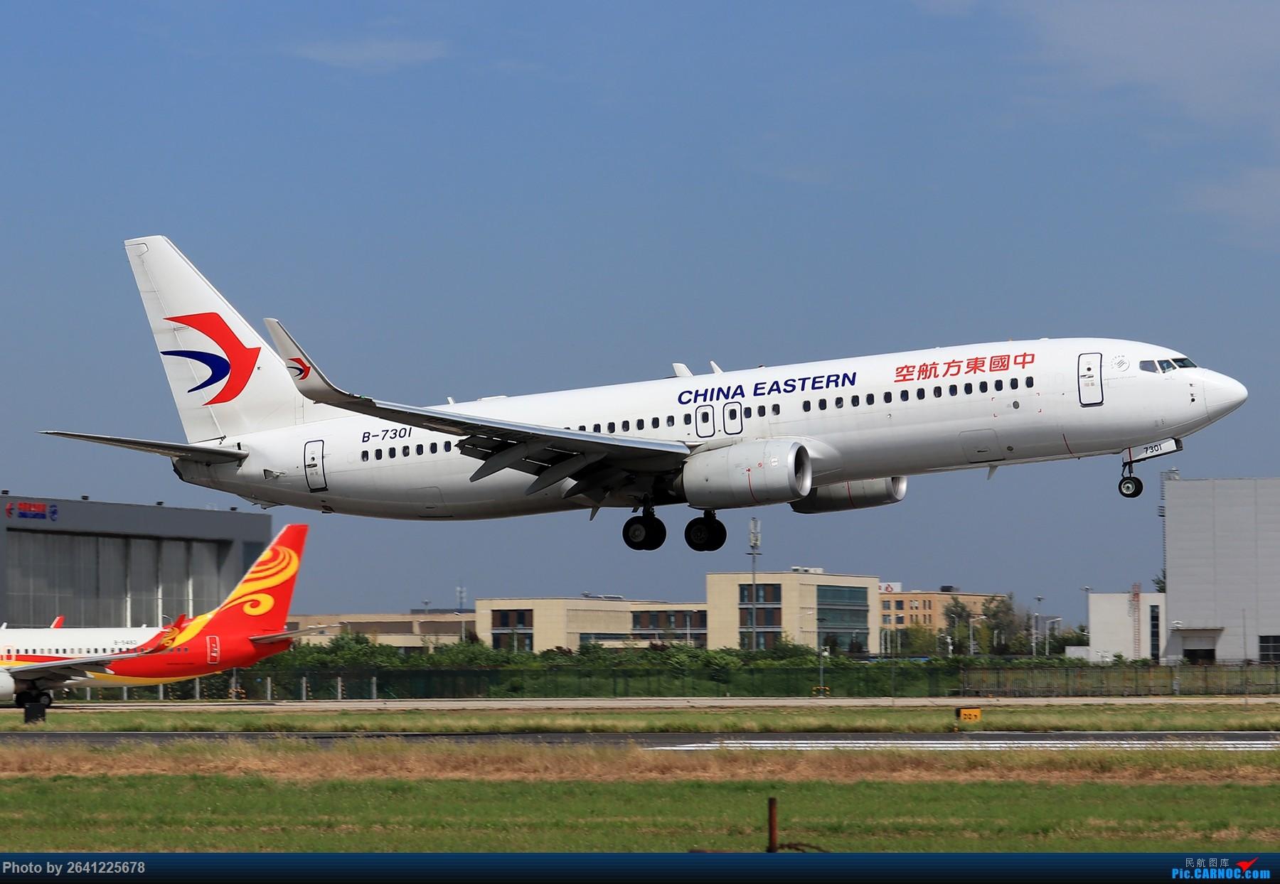 Re:[原创]【PEK】蓝天下的18R(天合联盟篇)法航老涂77W、南航772、东航新737等 BOEING 737-800 B-7301 中国北京首都国际机场
