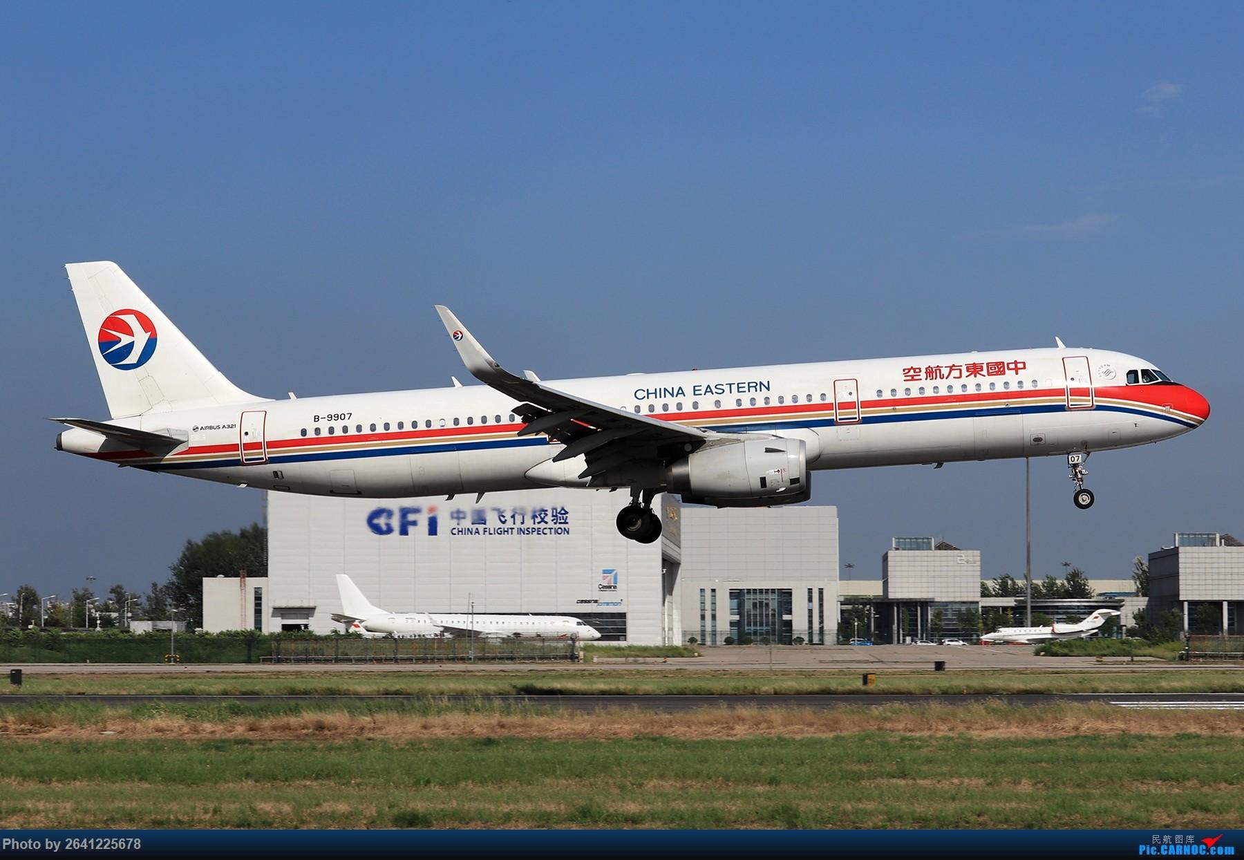 Re:[原创]【PEK】蓝天下的18R(天合联盟篇)法航老涂77W、南航772、东航新737等 AIRBUS A321-200 B-9907 中国北京首都国际机场