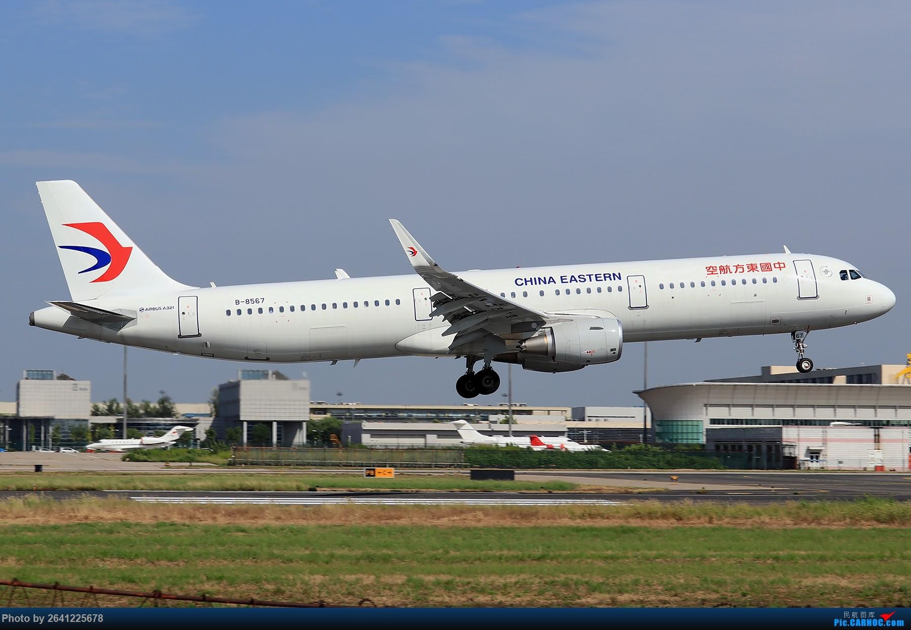 Re:[原创]【PEK】蓝天下的18R(天合联盟篇)法航老涂77W、南航772、东航新737等 AIRBUS A321-200 B-8567 中国北京首都国际机场