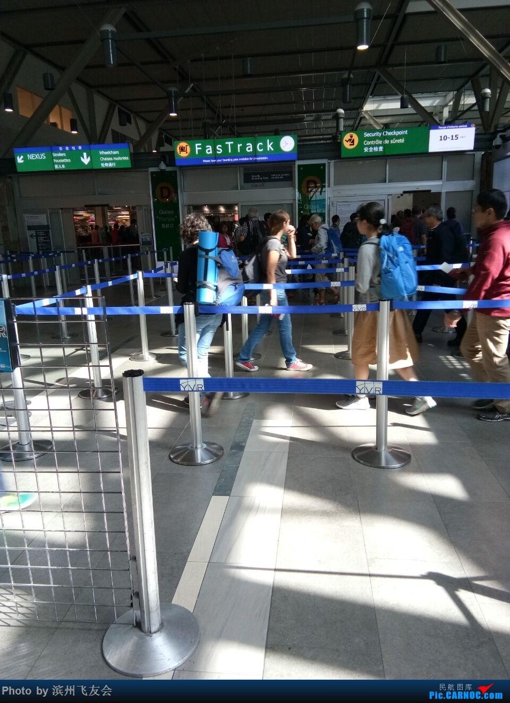 Re:[原创]回家之路-温哥华飞向北京,国航执飞    加拿大温哥华机场