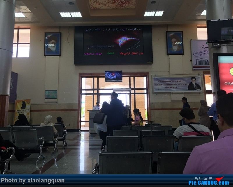 Re:[原创]8月13天伊朗德黑兰伊斯法罕亚兹德之行by 马汉 Aseman和Caspian    伊朗亚兹德机场
