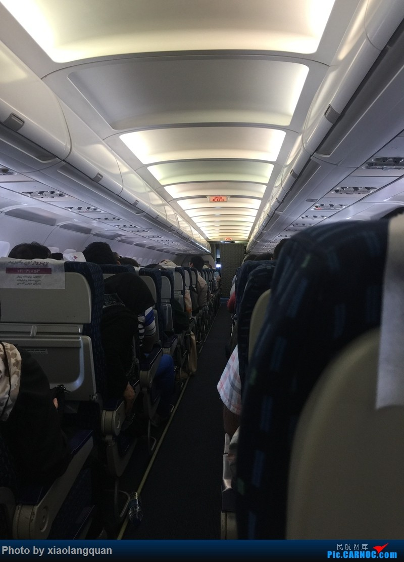 Re:[原创]8月13天伊朗德黑兰伊斯法罕亚兹德之行by 马汉 Aseman和Caspian AIRBUS A320 EP-ZAI 伊朗亚兹德机场