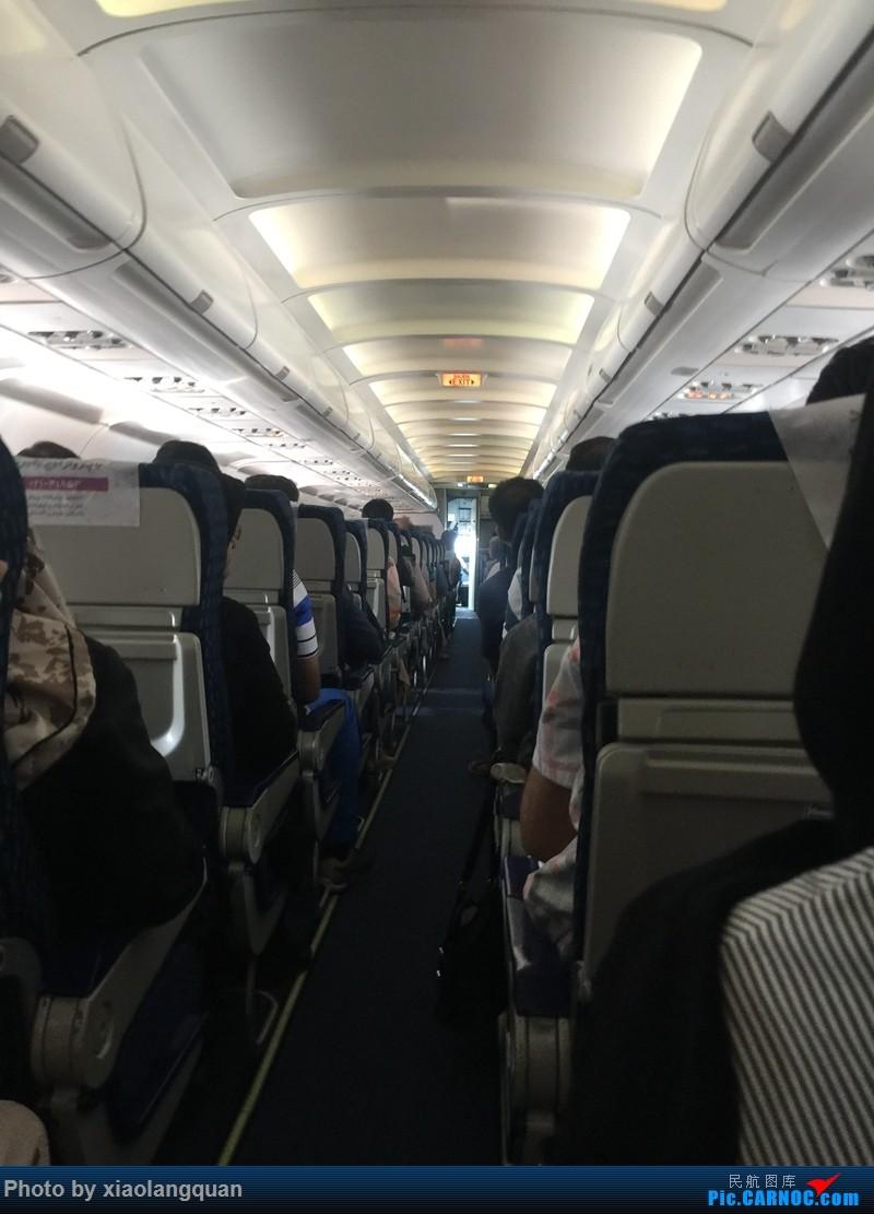 Re:[原创]8月13天伊朗德黑兰伊斯法罕亚兹德之行by 马汉 Aseman和Caspian AIRBUS A320 EP-ZAI 伊朗德黑兰机场