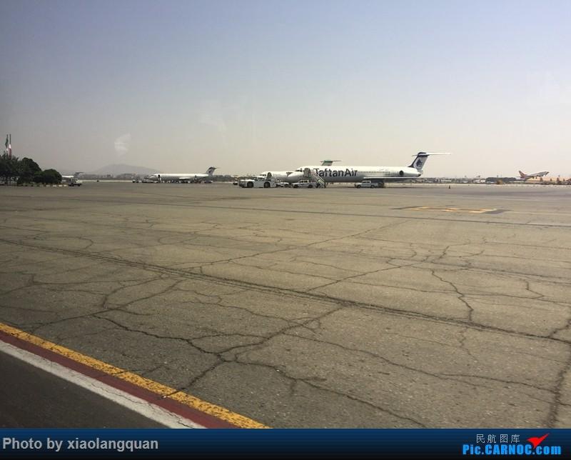 Re:[原创]8月13天伊朗德黑兰伊斯法罕亚兹德之行by 马汉 Aseman和Caspian MD MD-80-83 EP-CBI 伊朗德黑兰机场
