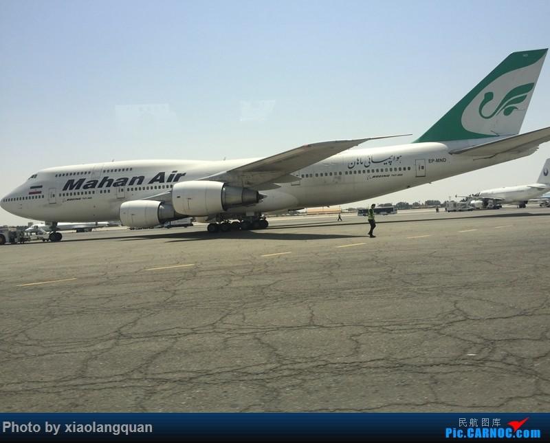 Re:[原创]8月13天伊朗德黑兰伊斯法罕亚兹德之行by 马汉 Aseman和Caspian BOEING 747-300 EP-MND 伊朗德黑兰机场