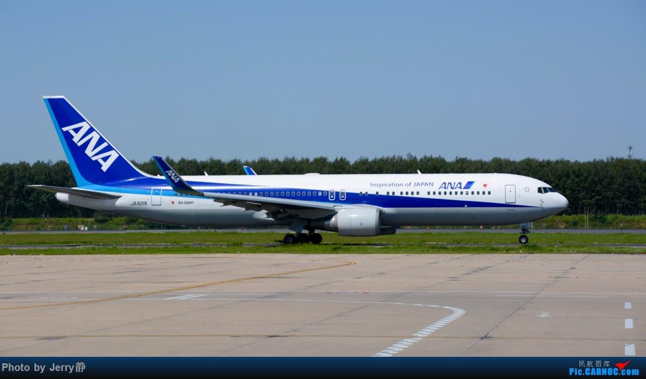 Re:[原创][SHE]ANA全日空B767-300 BOEING 767-300 JA621A 沈阳桃仙国际机场