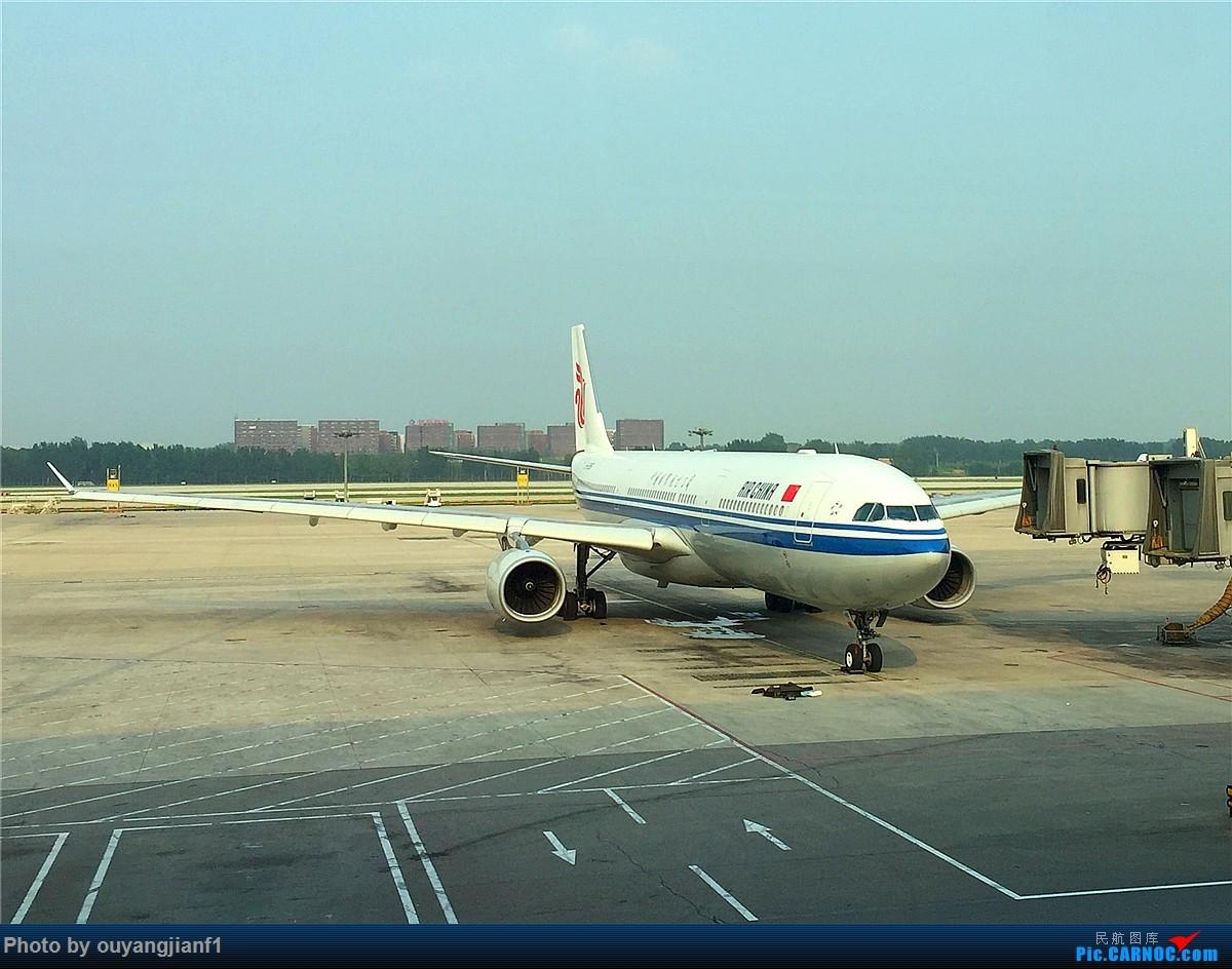 [原创]好久没有发游记了,正好前段时间去了趟阿联酋,那就发一篇阿联酋深度游的游记吧.... AIRBUS A330-300 B-5919 中国北京首都国际机场