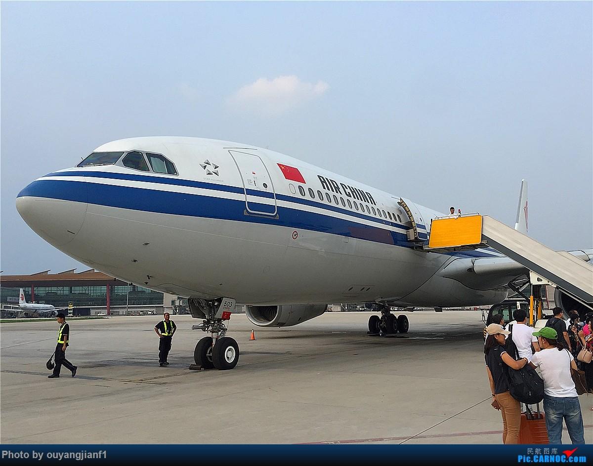 Re:[原创]好久没有发游记了,正好前段时间去了趟阿联酋,那就发一篇阿联酋深度游的游记吧.... AIRBUS A330-300 B-6503 中国北京首都国际机场