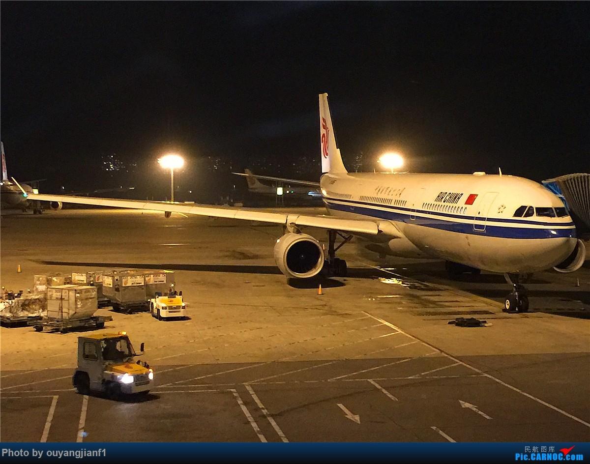 Re:[原创]好久没有发游记了,正好前段时间去了趟阿联酋,那就发一篇阿联酋深度游的游记吧.... AIRBUS A330-300 B-5919 中国北京首都国际机场