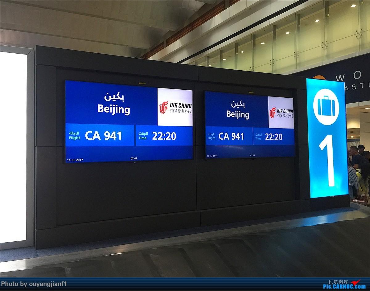 Re:[原创]好久没有发游记了,正好前段时间去了趟阿联酋,那就发一篇阿联酋深度游的游记吧....    阿拉伯联合酋长国迪拜国际机场