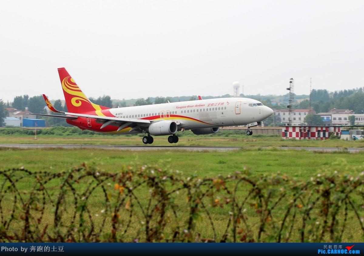 Re:[原创]襄阳拍机偶遇华夏A320 BOEING 737-800 B-5711 湖北襄阳