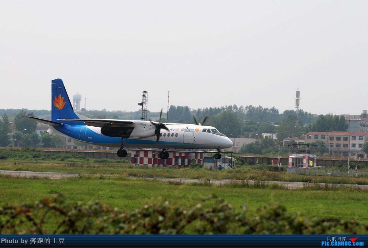 Re:[原创]襄阳拍机偶遇华夏A320 XIAN AIRCRAFT YUN-7 B-3476 中国襄阳刘集机场