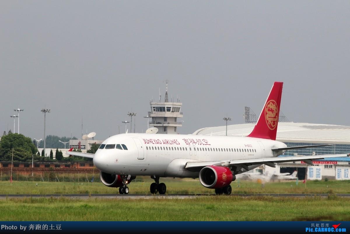 Re:[原创]襄阳拍机偶遇华夏A320 AIRBUS A320-200 B-6602 中国襄阳刘集机场