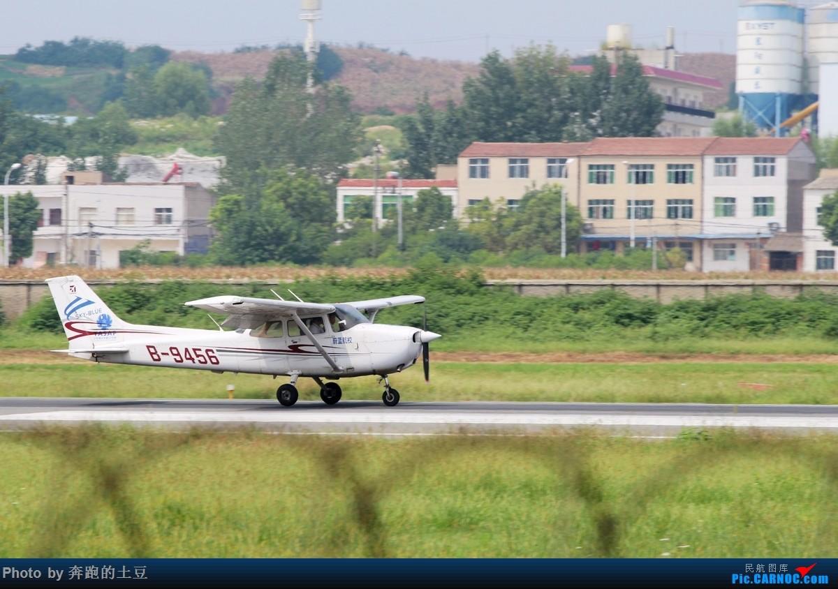 Re:[原创]襄阳拍机偶遇华夏A320 CESSNA 172R B-9456 中国襄阳刘集机场