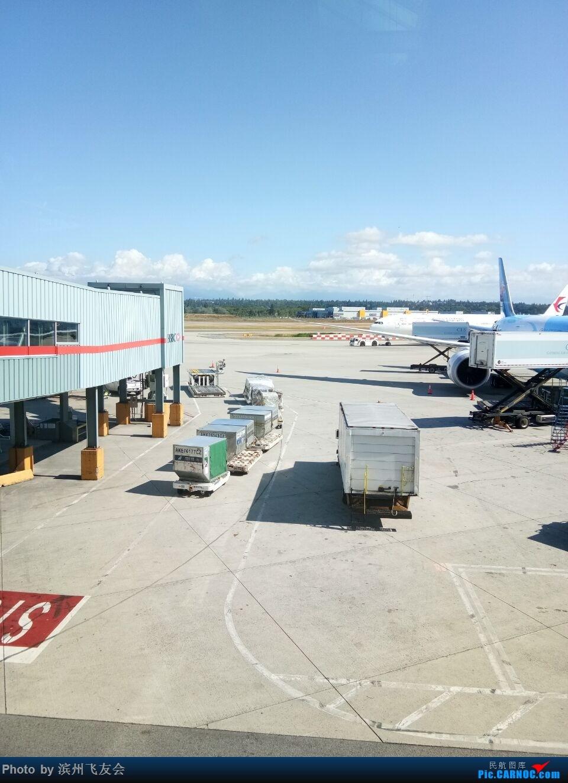 Re:[原创]回家之路-温哥华飞向北京,国航执飞