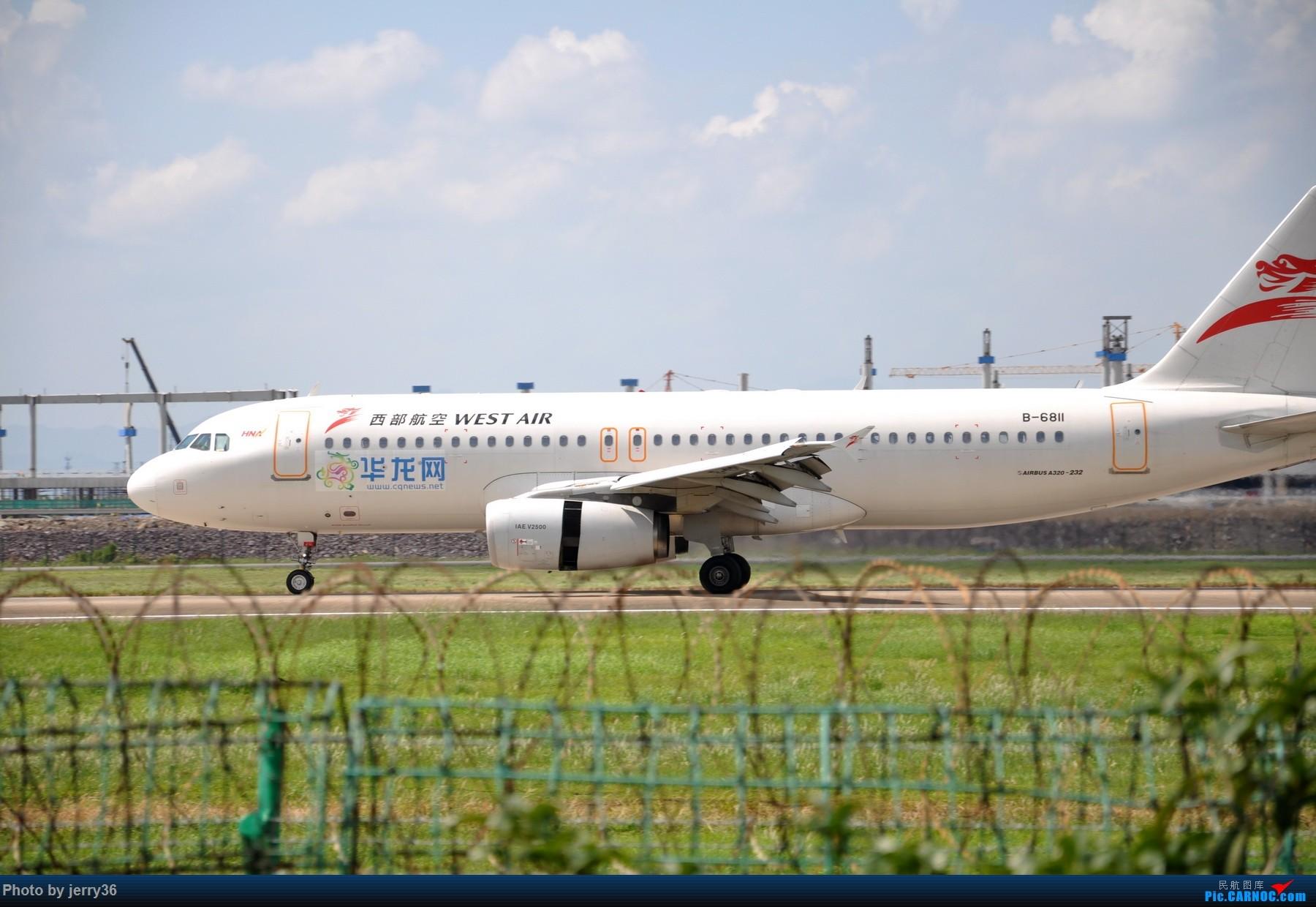 [原创]【NGB】天气好到爆,适合拍飞机~ AIRBUS A320-200 B-6811 中国宁波栎社国际机场