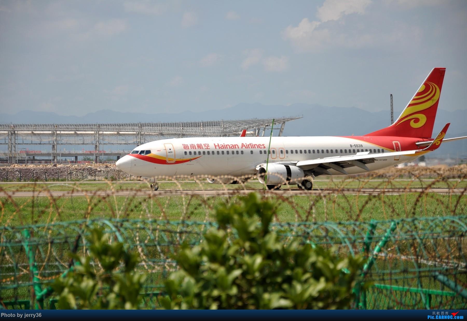 Re:[原创]【NGB】天气好到爆,适合拍飞机~ BOEING 737-800 B-5539 中国宁波栎社国际机场
