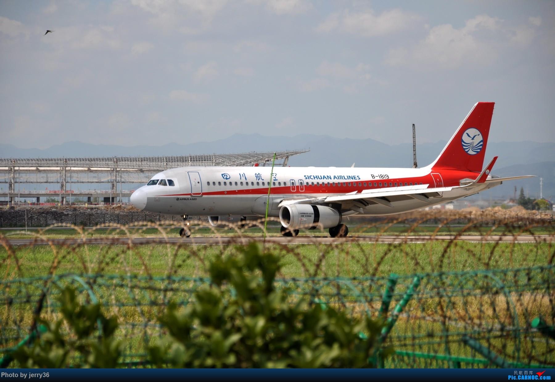 Re:[原创]【NGB】天气好到爆,适合拍飞机~ AIRBUS A320-200 B-1819 中国宁波栎社国际机场