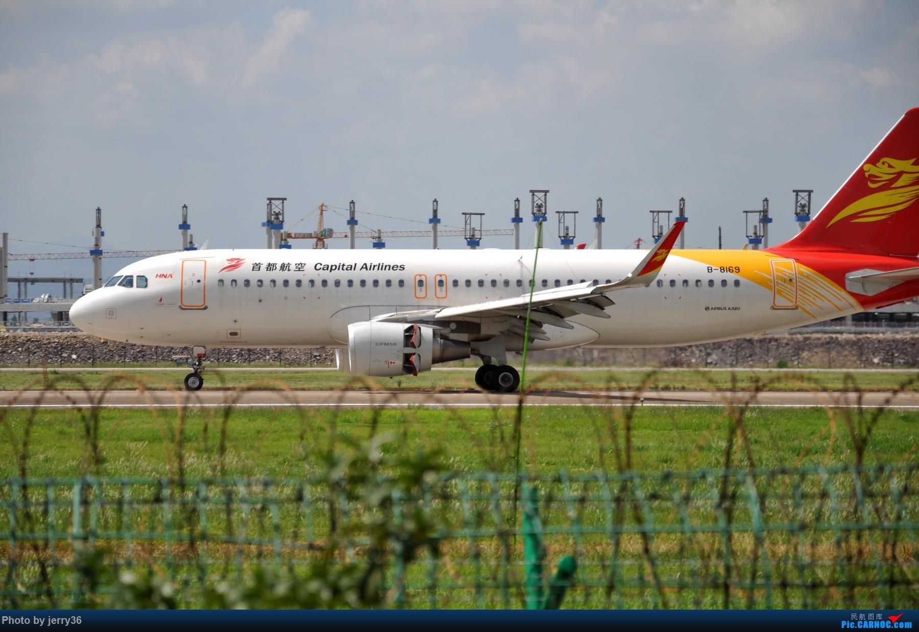Re:[原创]【NGB】天气好到爆,适合拍飞机~ AIRBUS A320-200 B-8169 中国宁波栎社国际机场