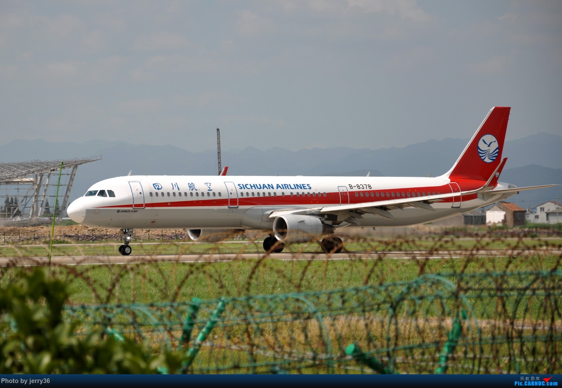 Re:[原创]【NGB】天气好到爆,适合拍飞机~ AIRBUS A321-200 B-8378 中国宁波栎社国际机场