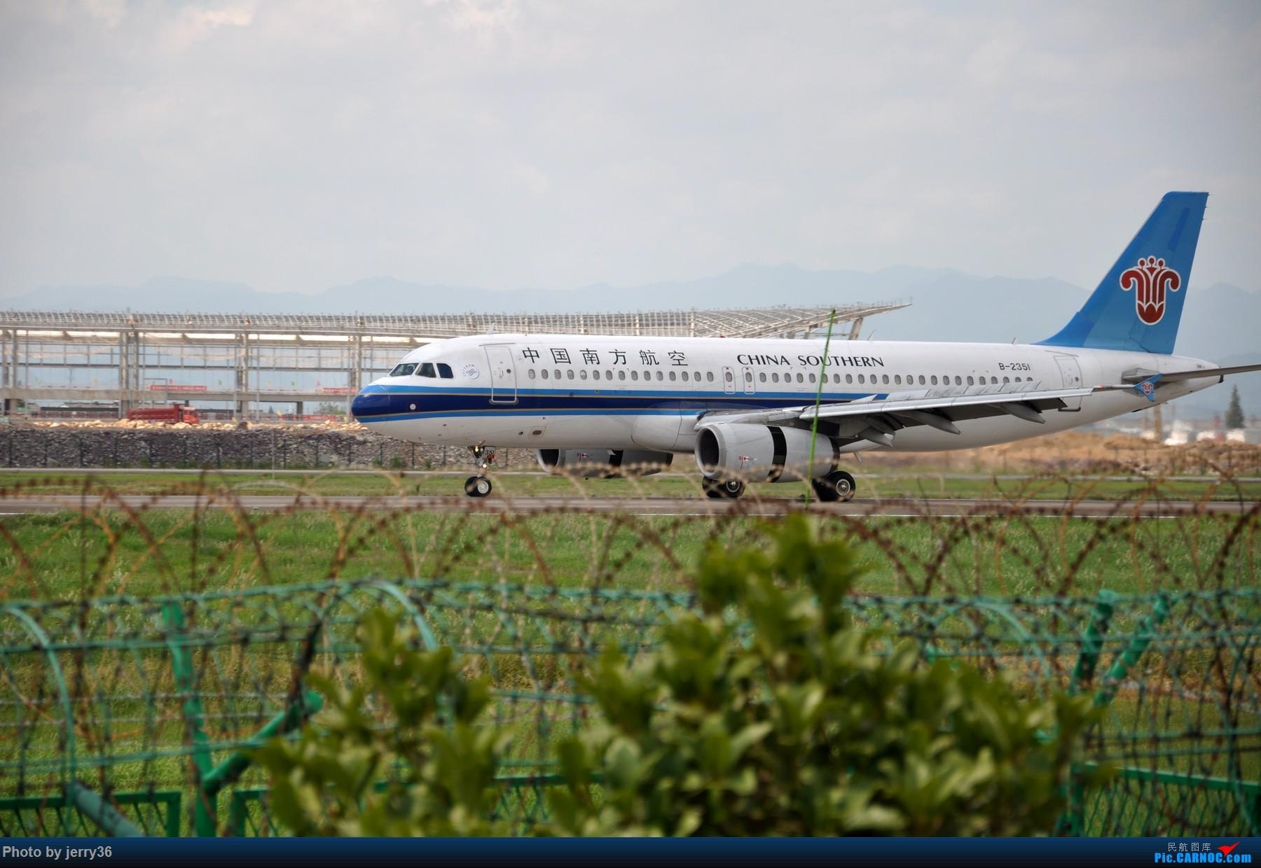 Re:[原创]【NGB】天气好到爆,适合拍飞机~ AIRBUS A320-200 B-2351 中国宁波栎社国际机场