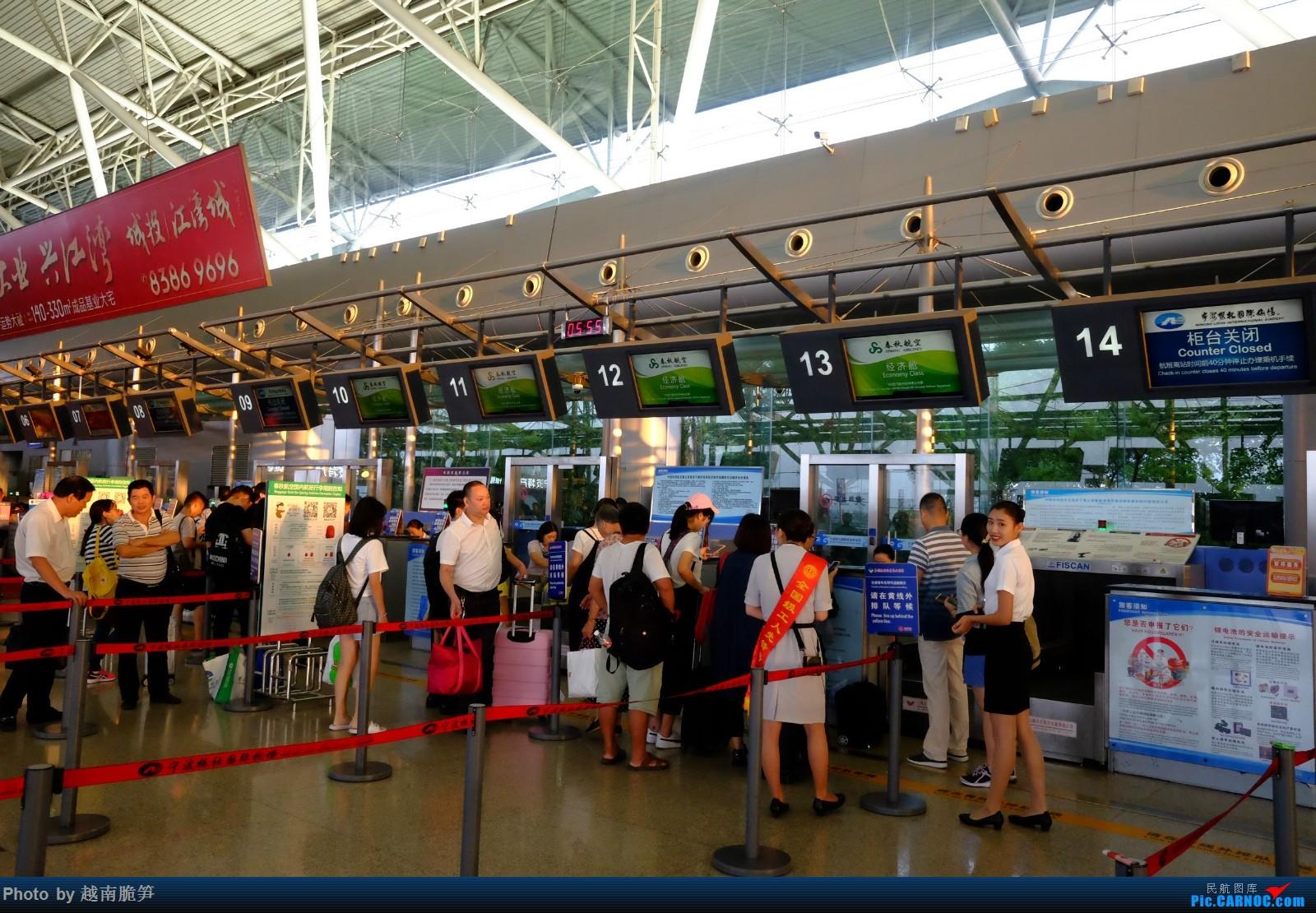 [原创]从宁波起飞,珠海——福州双城记    中国宁波栎社国际机场