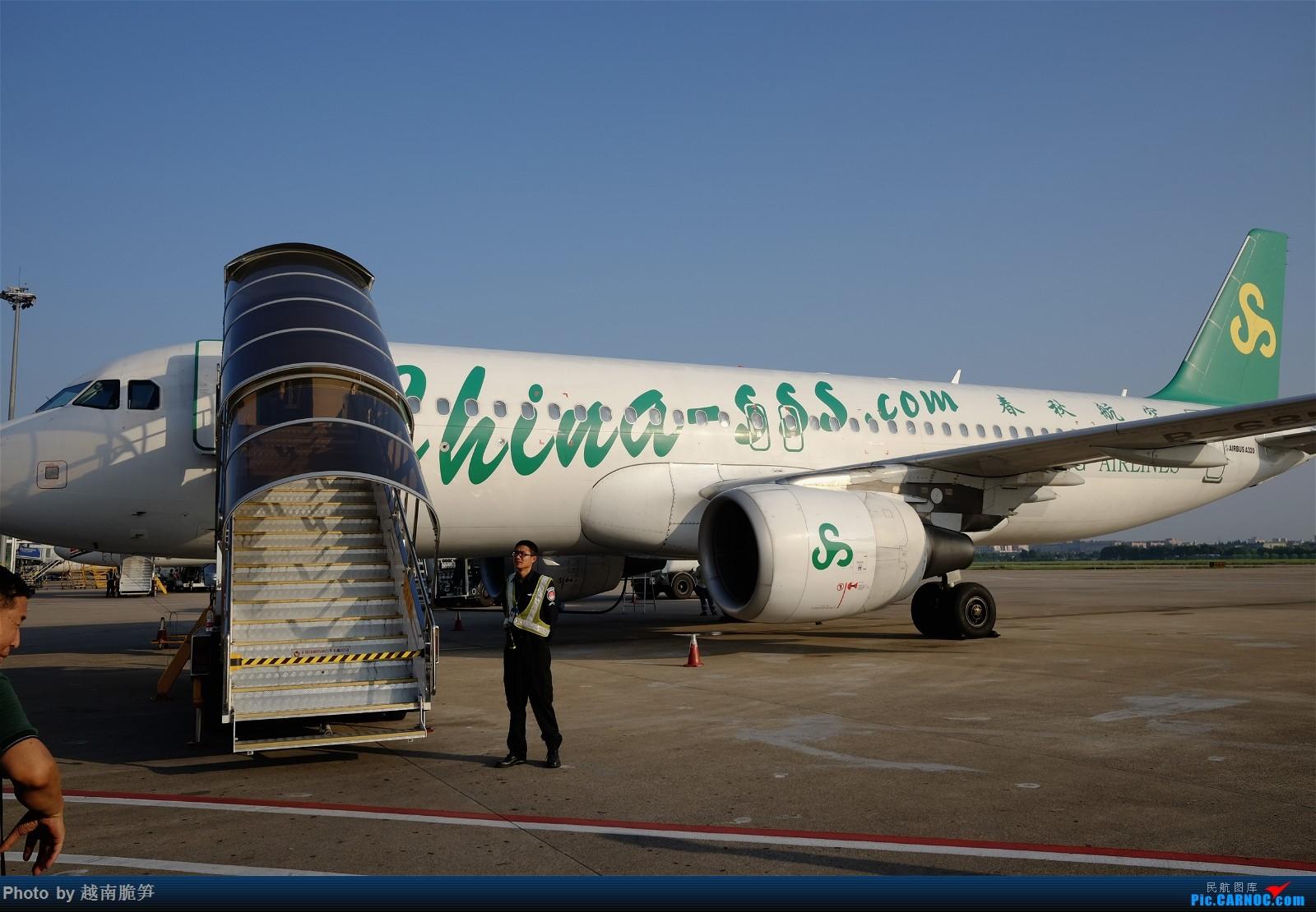 Re:[原创]从宁波起飞,珠海——福州双城记 AIRBUS A320-200