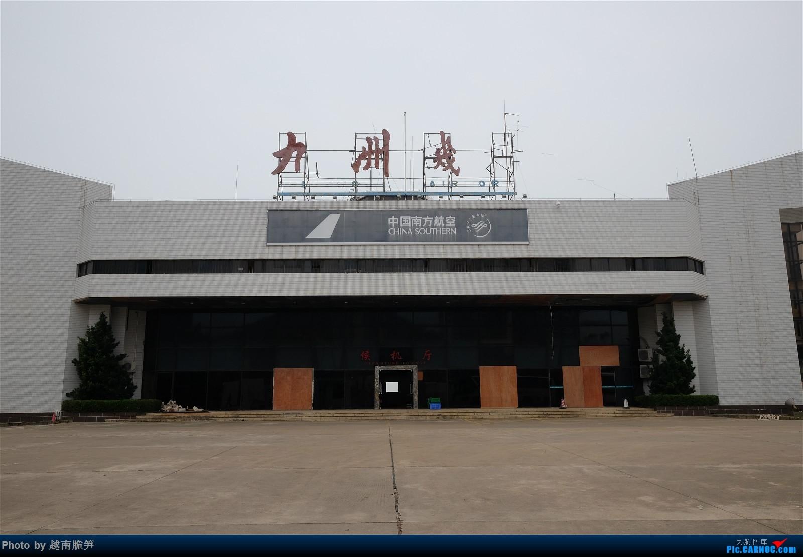 Re:[原创]从宁波起飞,珠海——福州双城记