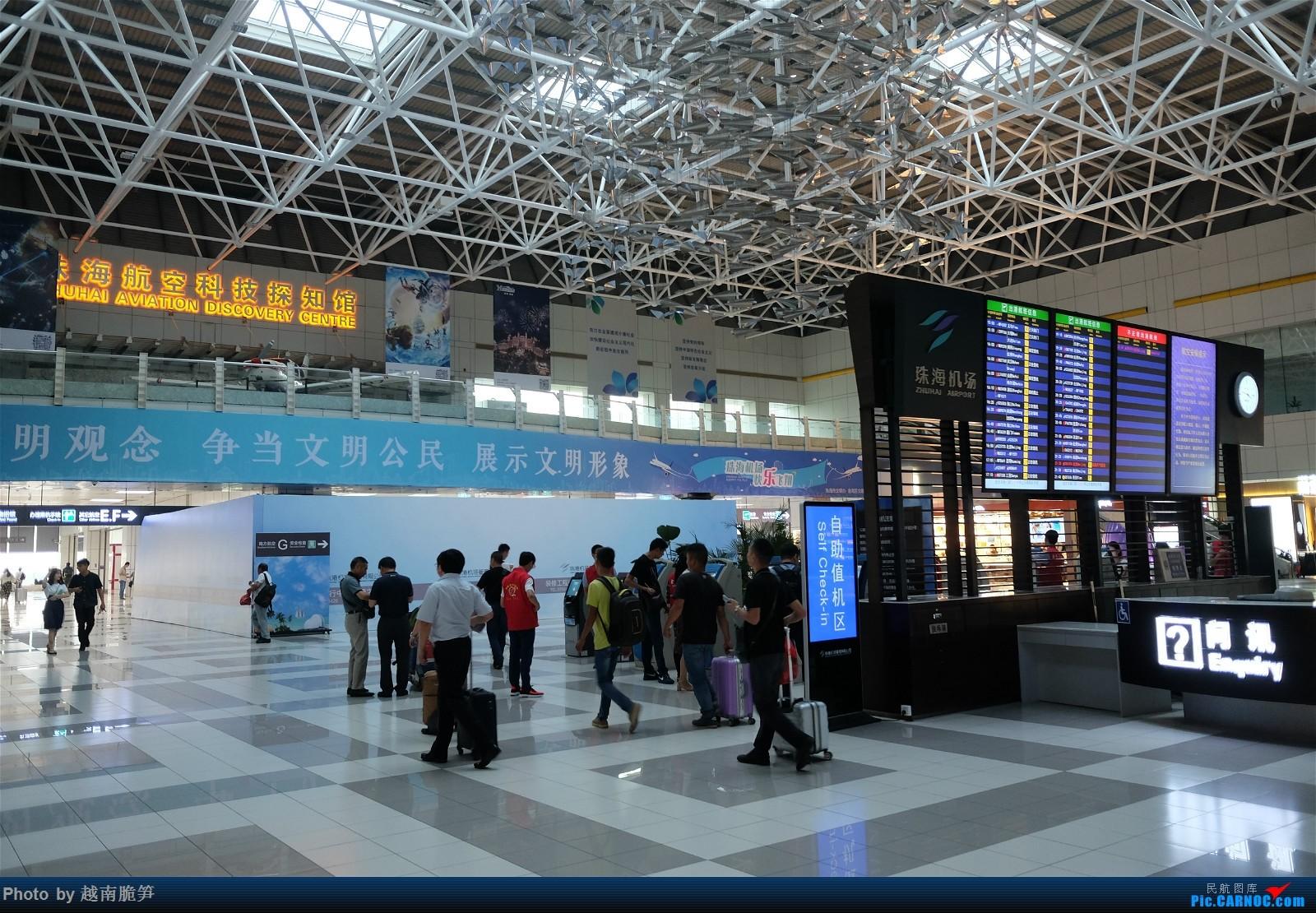 Re:[原创]从宁波起飞,珠海——福州双城记    中国珠海金湾机场