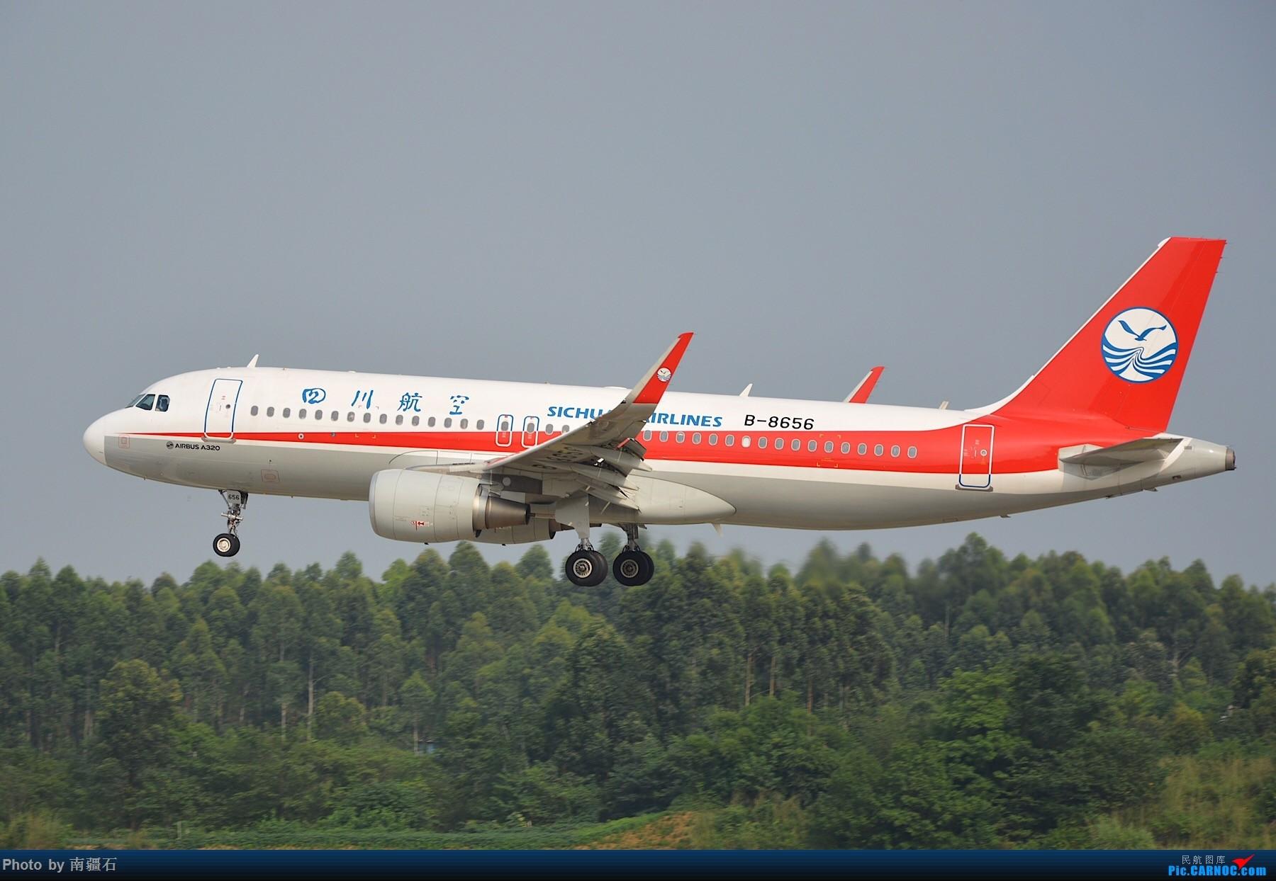 Re:[原创]CTU 川农的主场当然不能没有漂亮的川妹子 AIRBUS A320-200 B-8656 中国成都双流国际机场