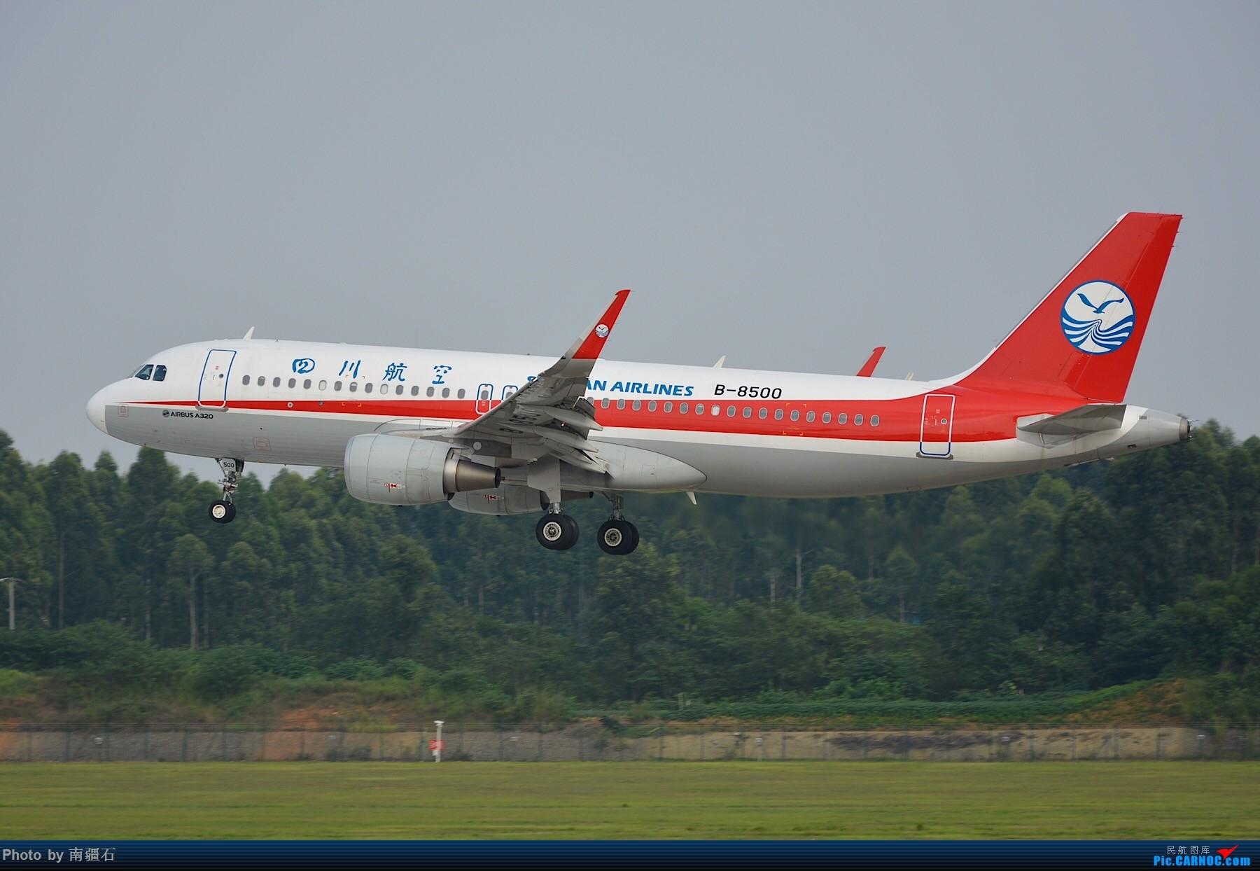 Re:[原创]CTU 川农的主场当然不能没有漂亮的川妹子 AIRBUS A320-200 B-8500 中国成都双流国际机场