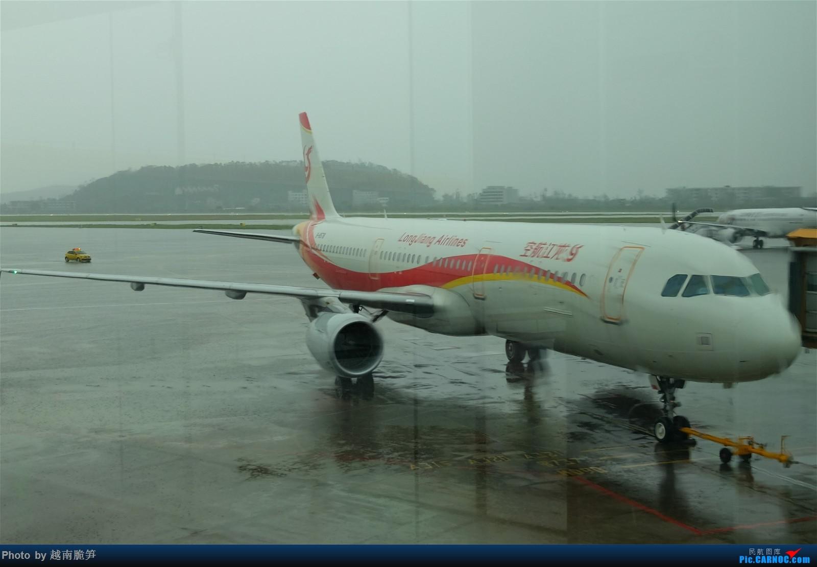 Re:[原创]从宁波起飞,珠海——福州双城记 AIRBUS A321