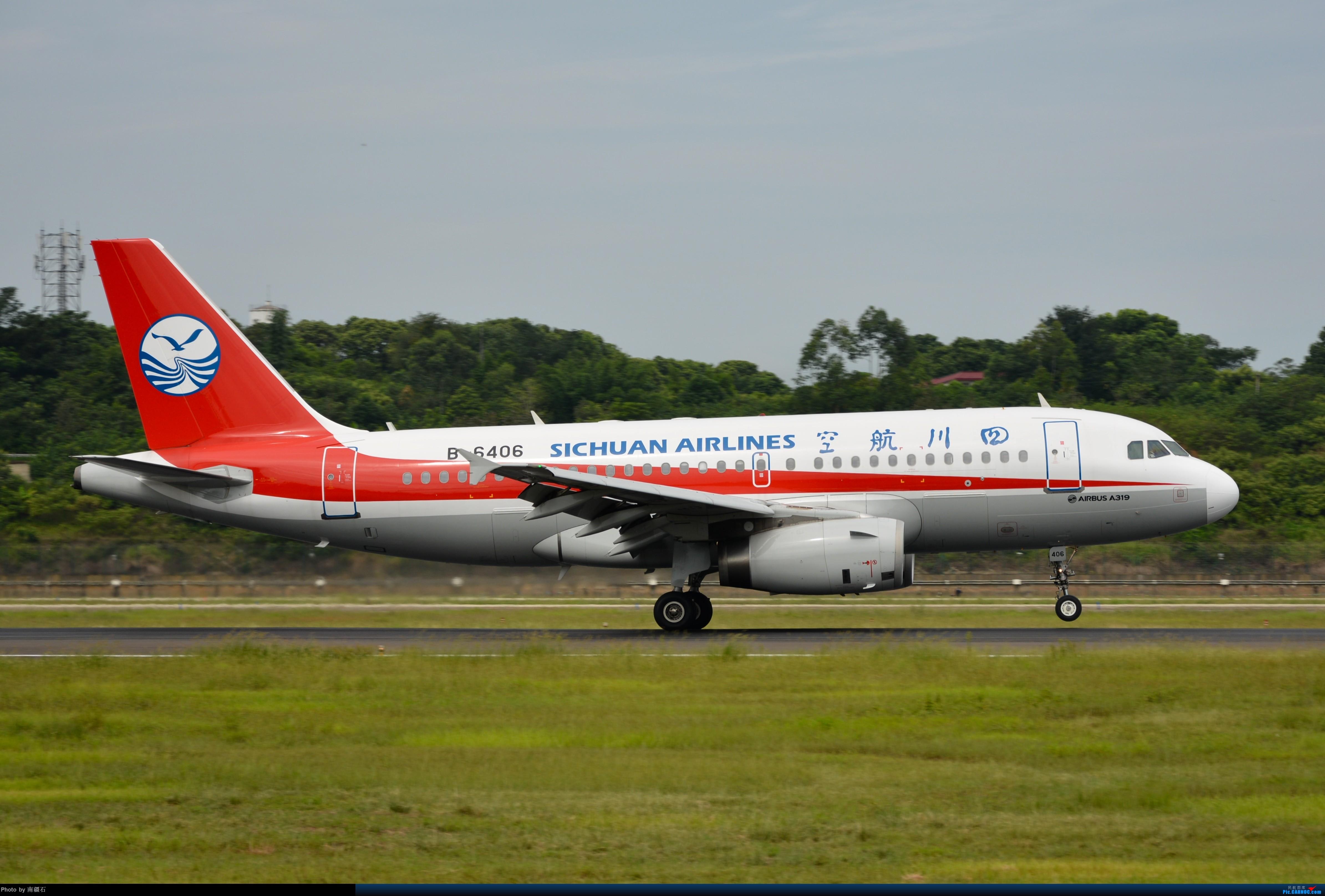 Re:[原创]CTU 川农的主场当然不能没有漂亮的川妹子 AIRBUS A319-100 B-6406 中国成都双流国际机场