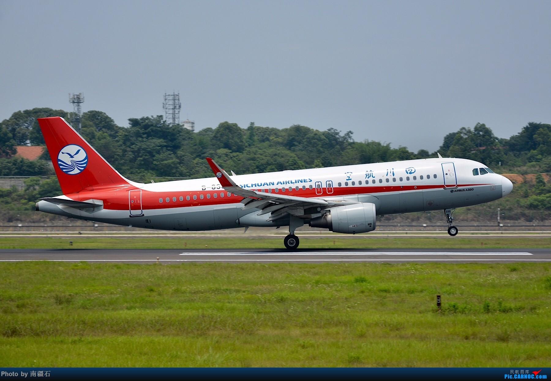 Re:[原创]CTU 川农的主场当然不能没有漂亮的川妹子 AIRBUS A320-200 B-8330 中国成都双流国际机场