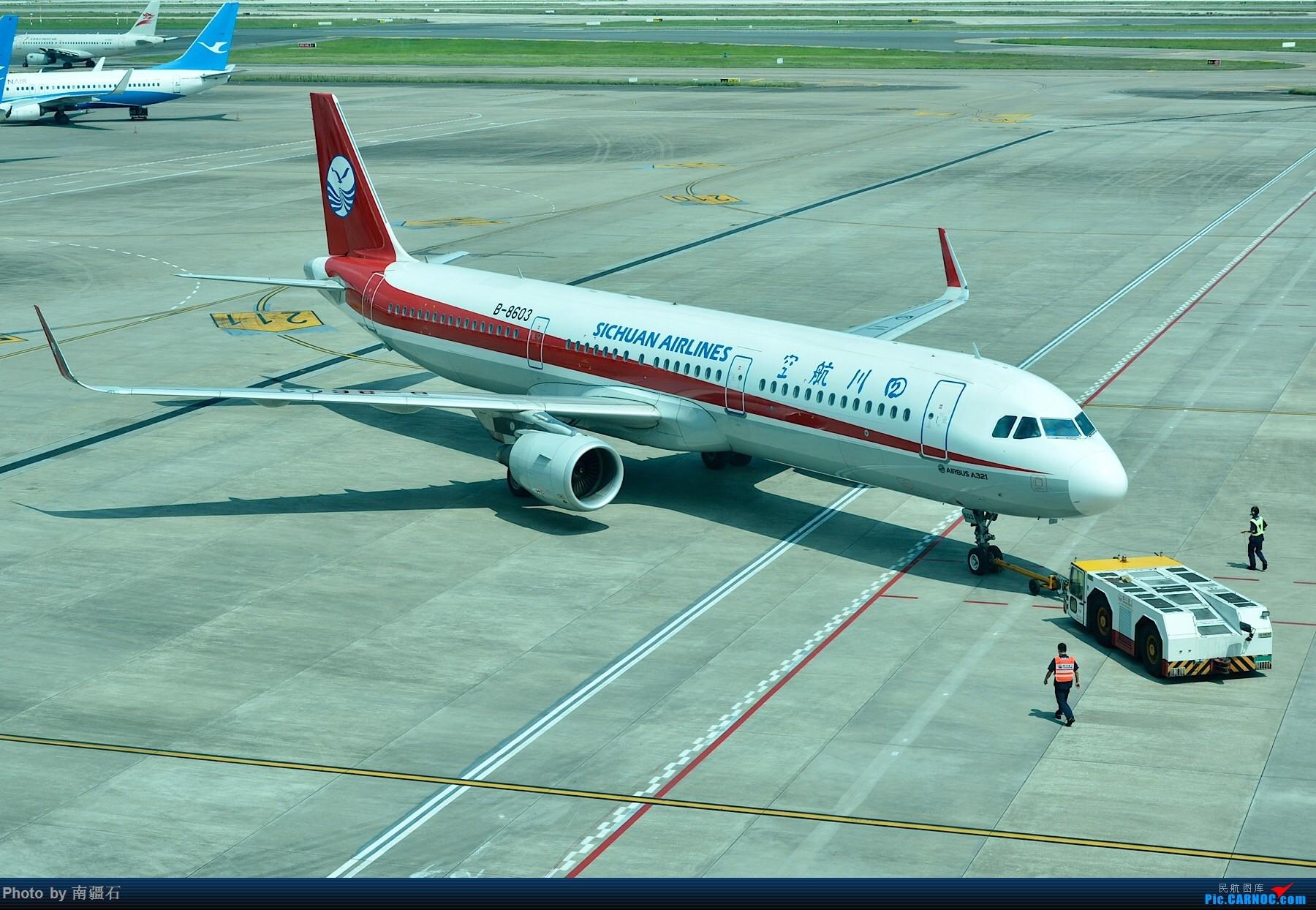 Re:[原创]CTU 川农的主场当然不能没有漂亮的川妹子 AIRBUS A321-200 B-8603 重庆江北机场