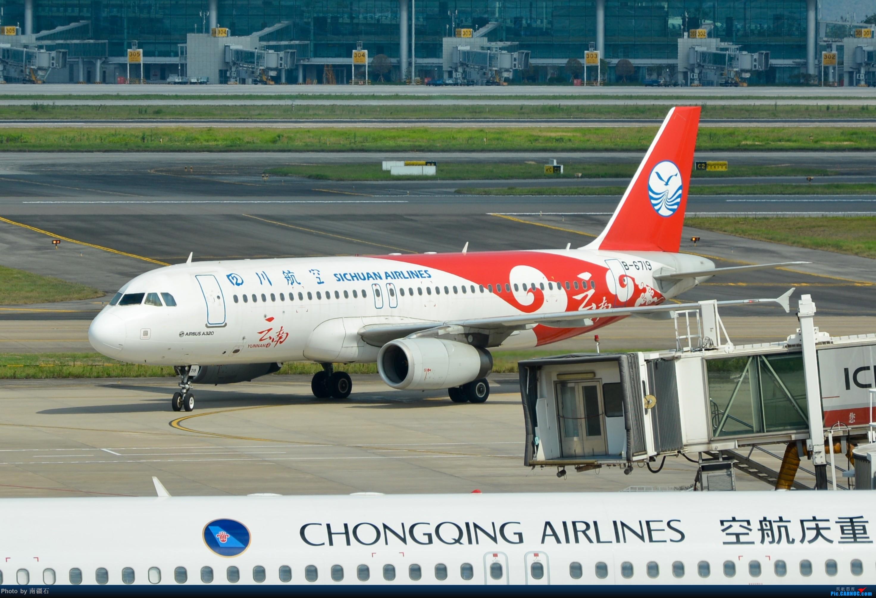 Re:[原创]CTU 川农的主场当然不能没有漂亮的川妹子 AIRBUS A320-200 B-6719 重庆江北机场