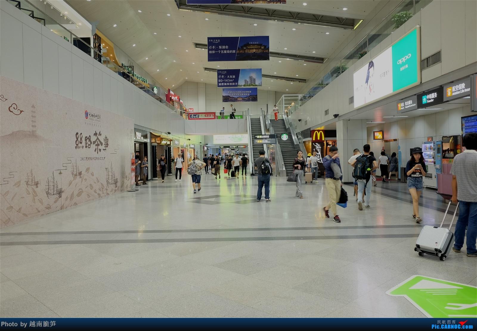 Re:[原创]从宁波起飞,珠海——福州双城记    中国福州长乐国际机场