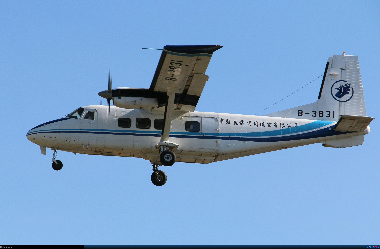 [原创][DLC]Y12 HAFEI Y12E B-3831 中国大连国际机场