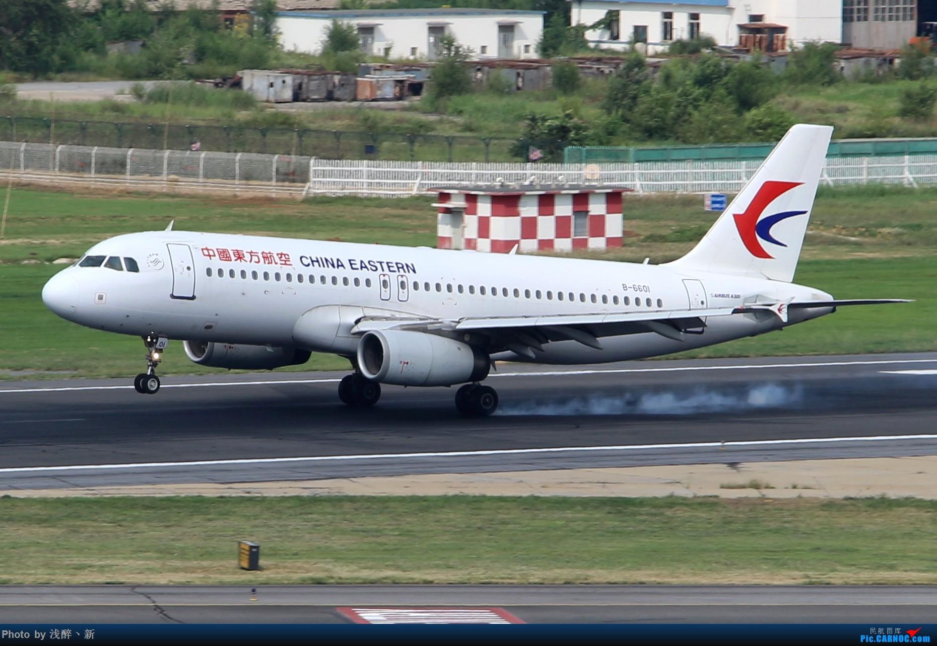 [原创]DLC 时隔一年,又来机场,日常土杂 AIRBUS A320-200 B-6601 中国大连国际机场