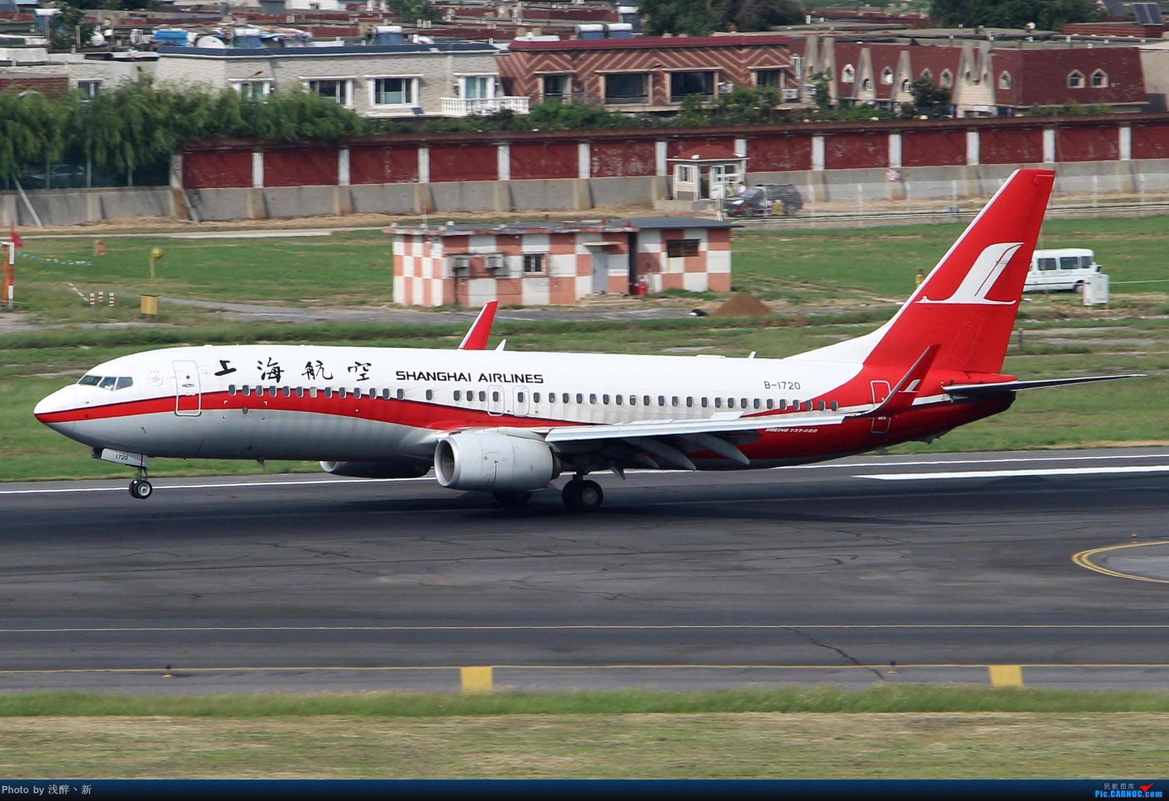 Re:[原创]DLC 2017.9.5 BOEING 737-800 B-1720 中国大连国际机场