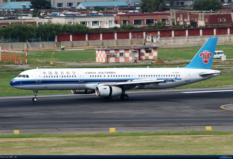 Re:DLC 2017.9.5 AIRBUS A321-200 B-2287 中国大连国际机场