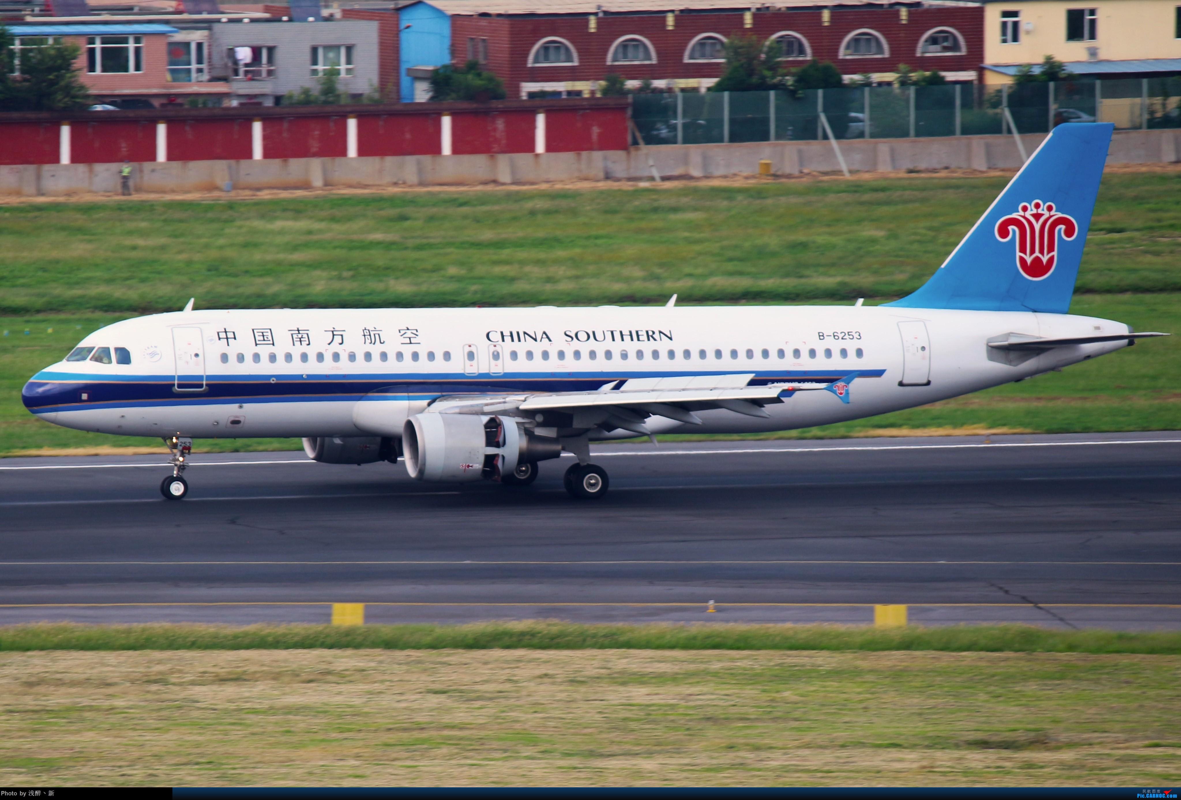 Re:[原创]DLC 2017.9.5 AIRBUS A320-200 B-6253 中国大连国际机场