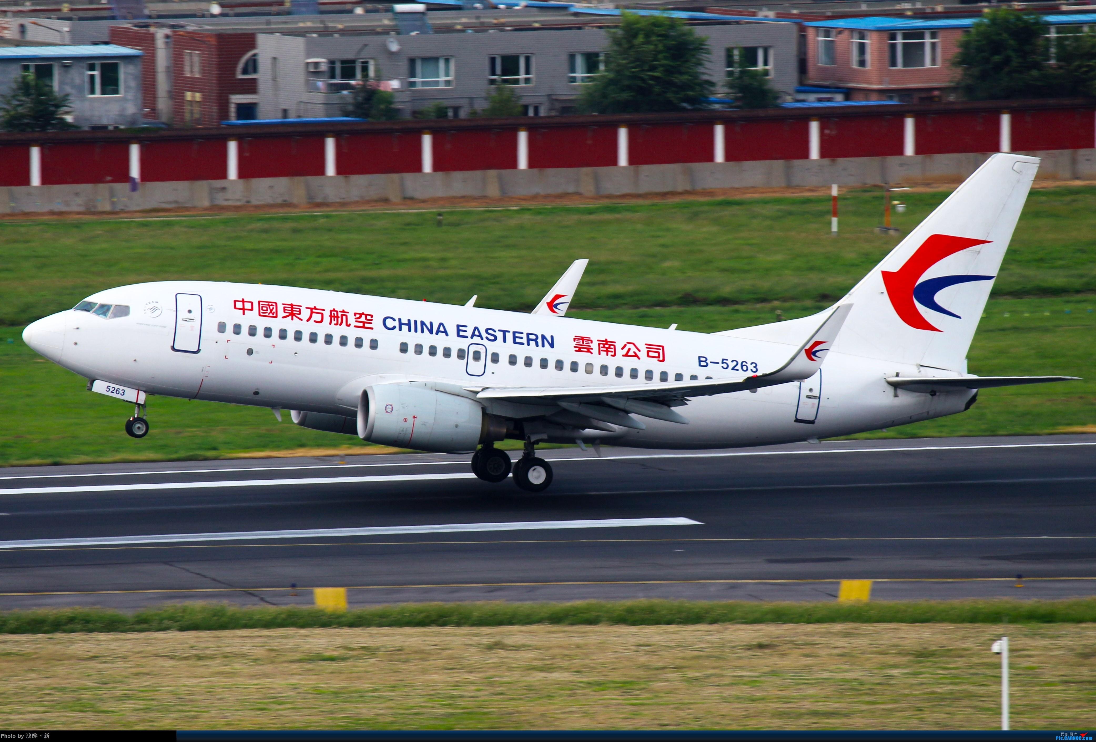 Re:[原创]DLC 2017.9.5 BOEING 737-700 B-5263 中国大连国际机场