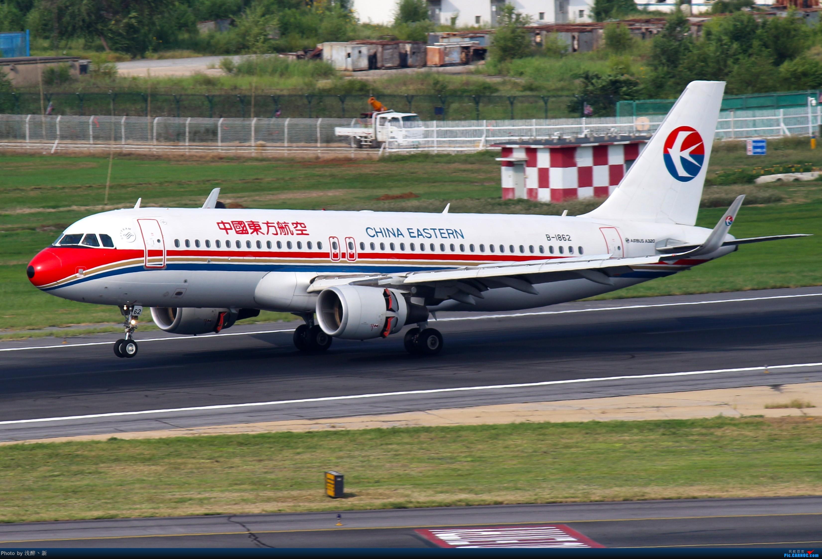 Re:[原创]DLC 2017.9.5 AIRBUS A320-200 B-1862 中国大连国际机场