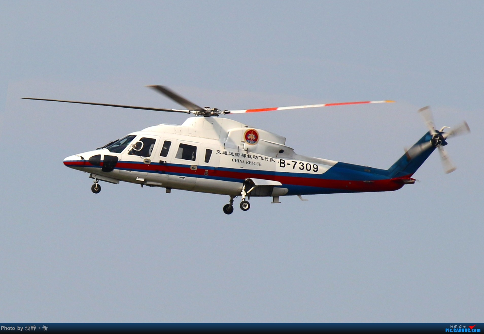 Re:[原创]DLC 2017.9.5 SIKORSKY S-76C+ B-7309 中国大连国际机场