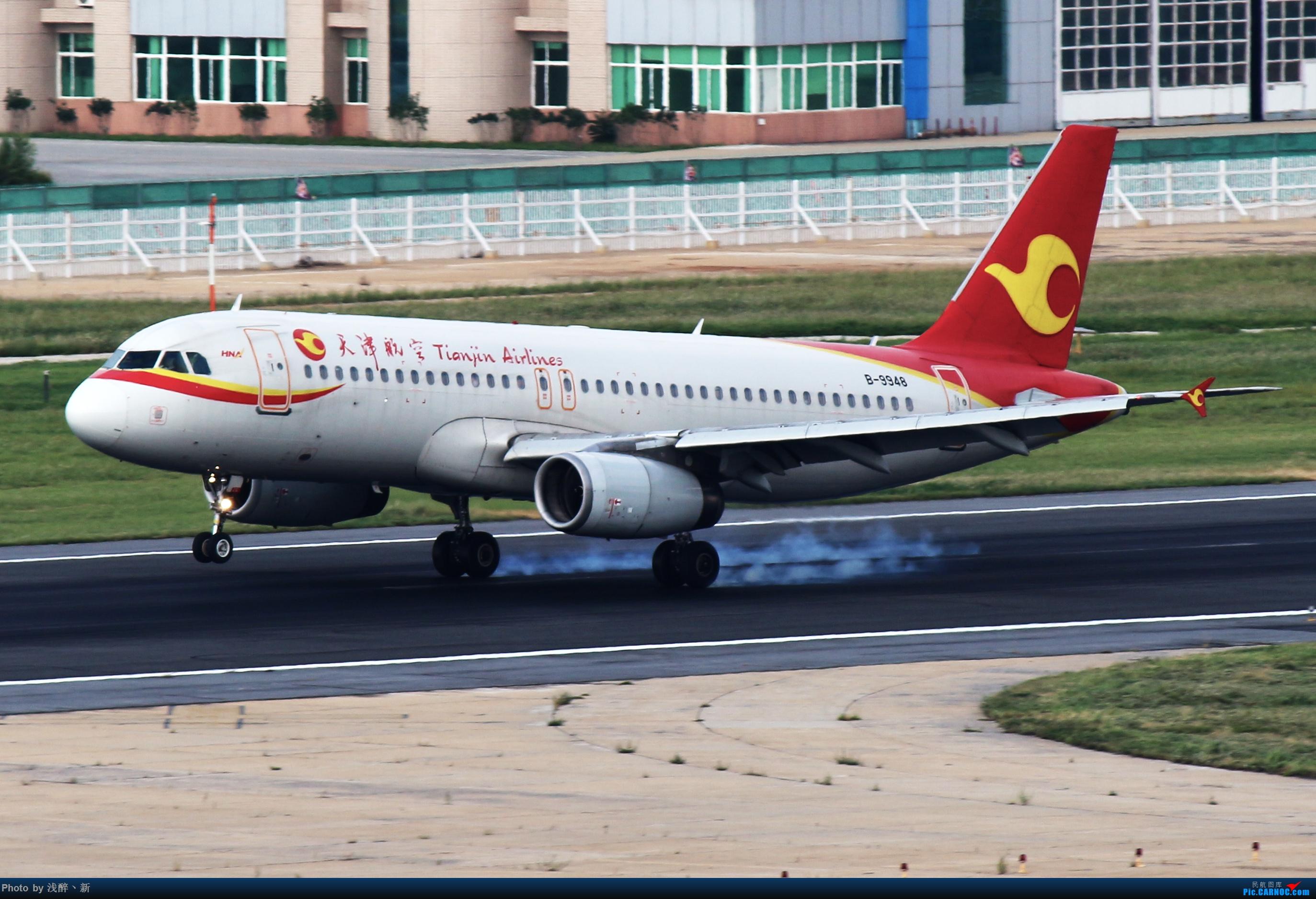 Re:[原创]DLC 2017.9.5 AIRBUS A320-200 B-9948 中国大连国际机场