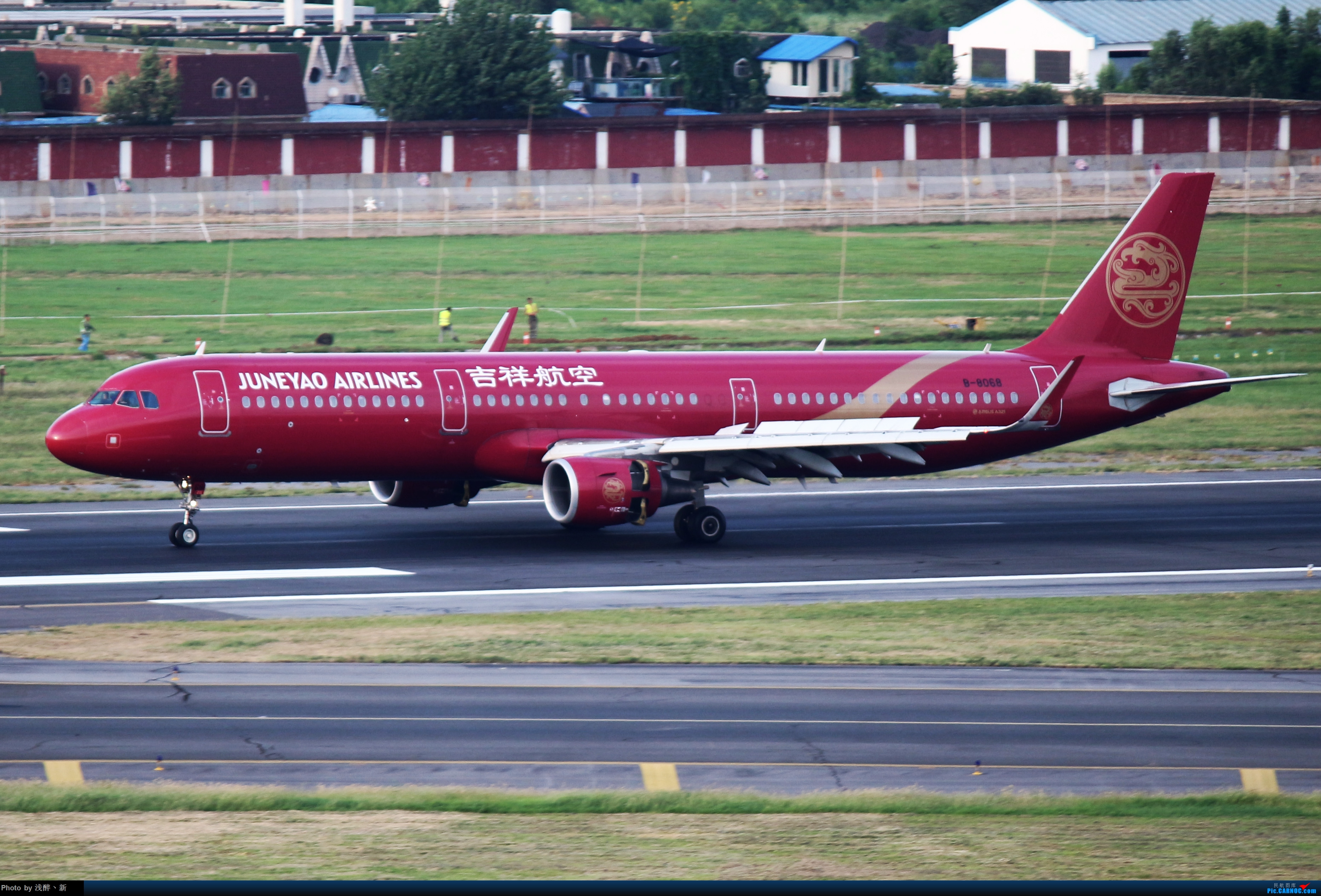 Re:[原创]DLC 2017.9.5 AIRBUS A321-200 B-8068 中国大连国际机场