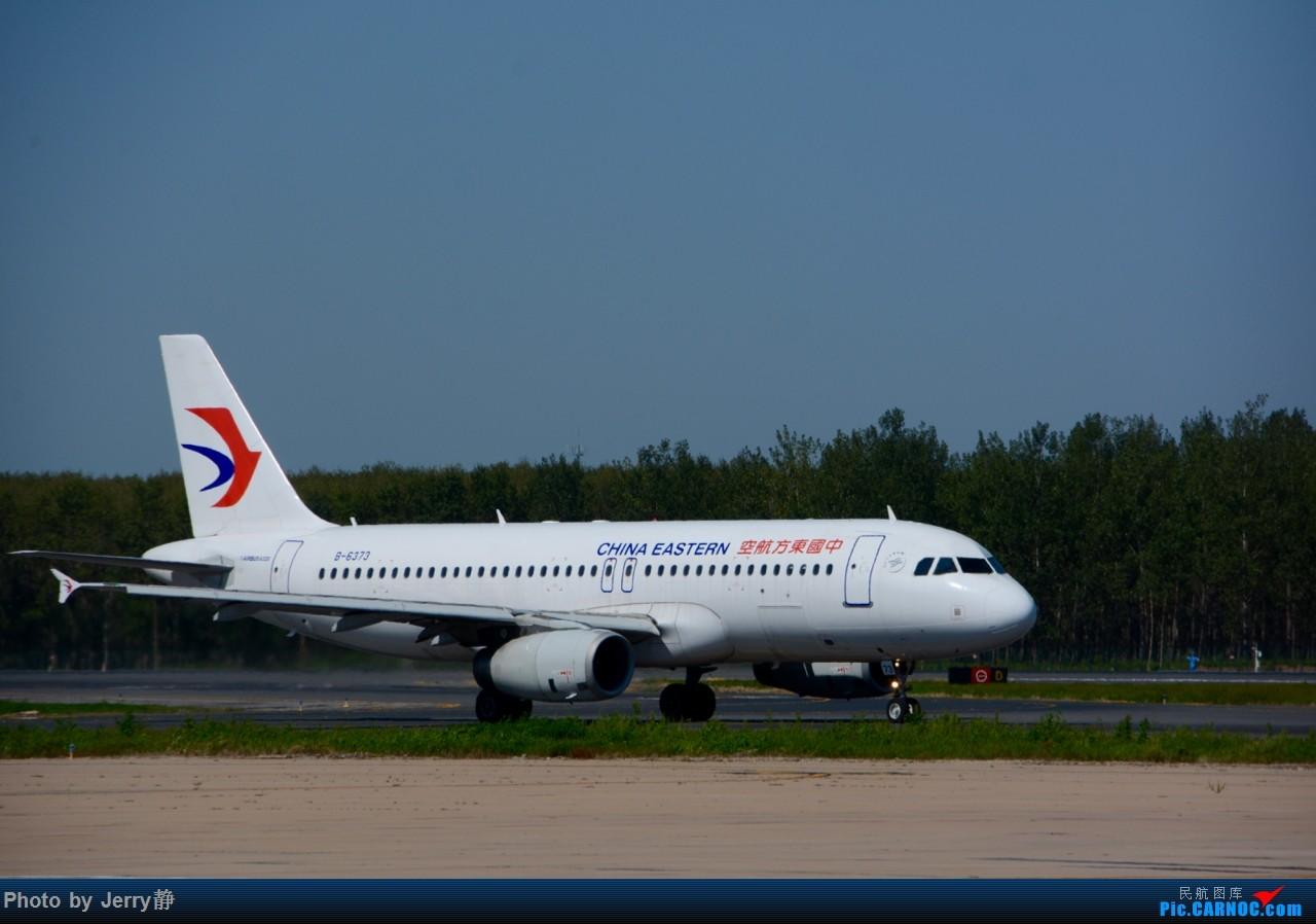 [原创][SHE]八月底沈阳桃仙国际机场拍机,万里无云的天气(已完结) AIRBUS A320-200 B-6373